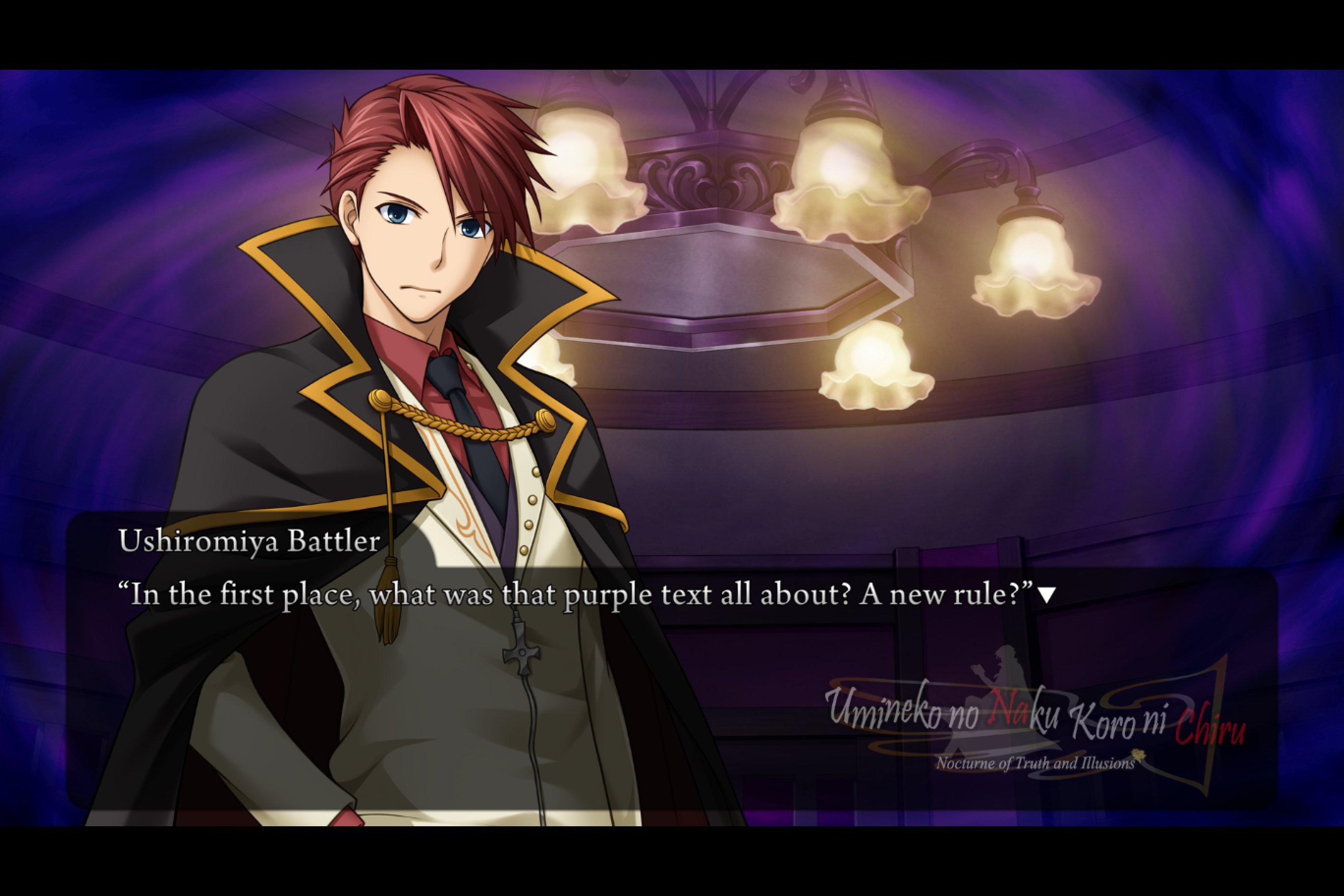 Umineko no Naku Koro ni Chiru ~Nocturne of Truth and Illusions~ (8.2a) 6_1_2020 11_43_45 PM.png