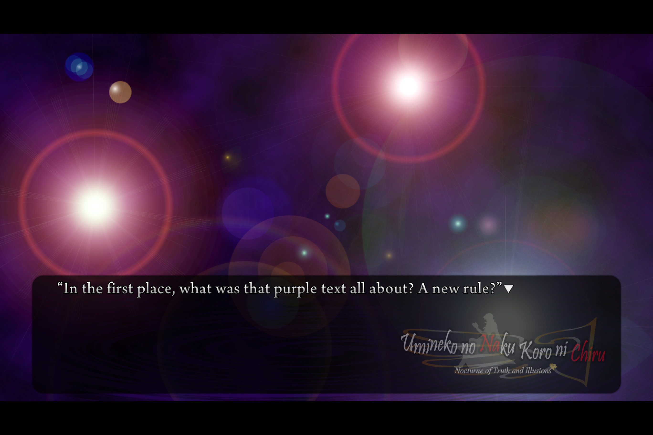 Umineko no Naku Koro ni Chiru ~Nocturne of Truth and Illusions~ (8.2a) 6_1_2020 11_45_16 PM.png